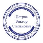 образец печати М-04