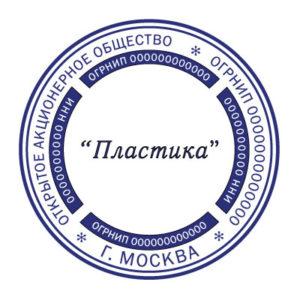 образец печати М-06