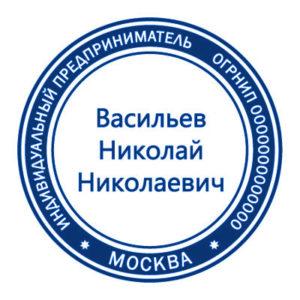образец печати М-08