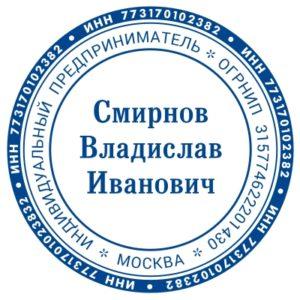 образец печати М-05