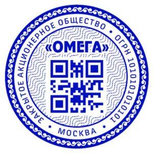 образец печати QR - 03