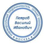 образец печати Д-03
