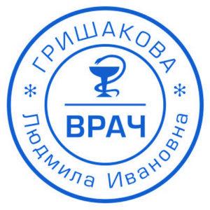 образец печати ПВ-04