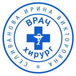 образец печати ПВ-06