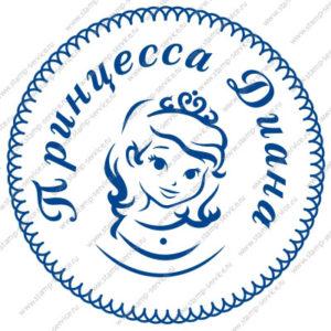 образец печати ПД-07