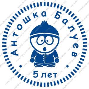 образец печати ПД-14