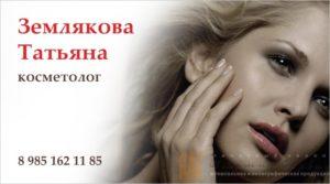 визитка 4+0 Образец № 03-02