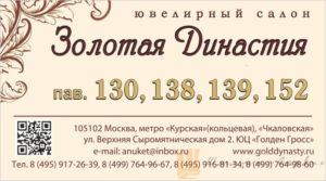 образец с QR-кодом № 05-01