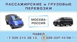 визитки такси образец № 06-04