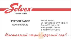 визитки полноцвет образец № 07-05