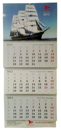 календарь квартальный мини