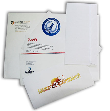 конверты цифровая печать