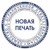 pechat_novaya